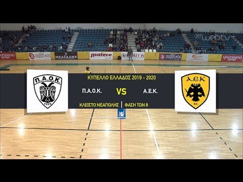 Handball | ΠΡΟΗΜΙΤΕΛΙΚΟΣ ΚΥΠΕΛΛΟΥ: ΠΑΟΚ – ΑΕΚ | 19/12/2019 | ΕΡΤ