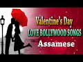 ValentineS Day Love Bollywood Songs Assamese  Audio Jukebox  Madhusmita Abhijit Mishra waptubes