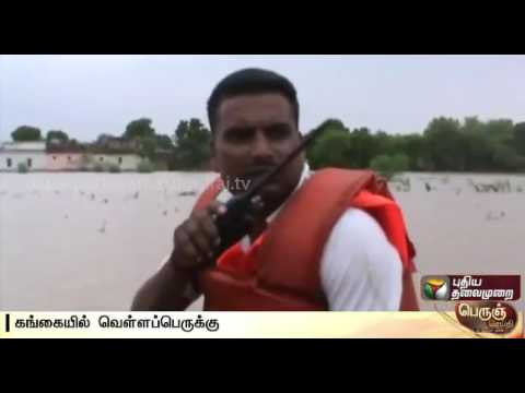 Floods-ravage-northern-India-rivers-inundated--Full-details