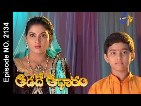 Aadade-Aadharam--20th-May-2016--ఆడదే-ఆధారం-–-Full-Episode-No-2134