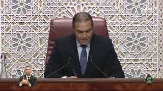 جلسات البرلمان من مجلس النواب  04/11/2019