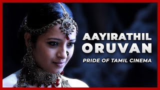 Video Aayirathil Oruvan | Pride Of Tamil Cinema | Abiman Tube MP3, 3GP, MP4, WEBM, AVI, FLV Desember 2018