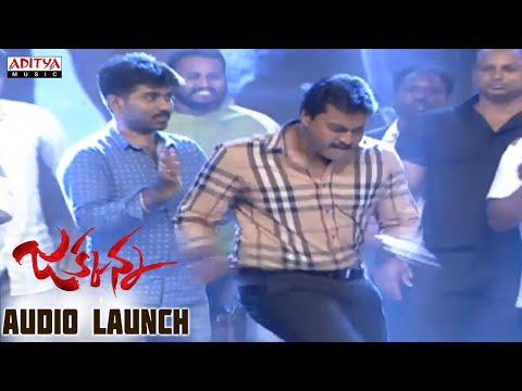 Sunil & Mannara Chopra Dance Performance at Jakkanna Audio Launch || Sunil, Mannara Chopra || Dinesh