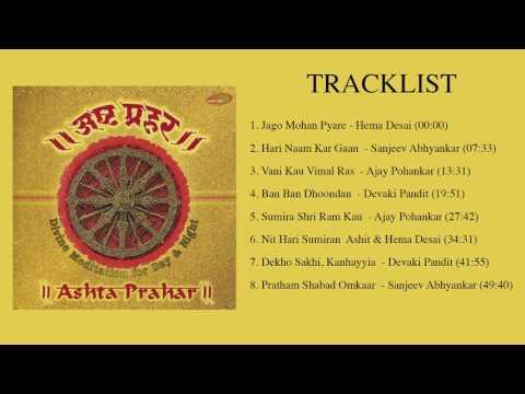 Video Ashata Prahar - Divine Music for Meditation download in MP3, 3GP, MP4, WEBM, AVI, FLV January 2017