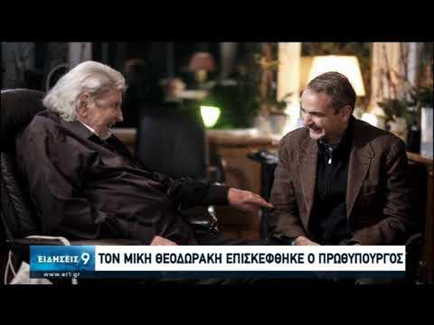 «Μια ζεστή, απογευματινή συνάντηση με έναν Μεγάλο Έλληνα» | 18/01/2020 | ΕΡΤ