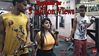 Video Bihari Chhore || Types Of Gymers || Funny Gym Video || MP3, 3GP, MP4, WEBM, AVI, FLV Januari 2018