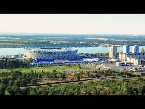 """""""Волгоград Арена"""": стадион для новых побед. Документальный фильм"""