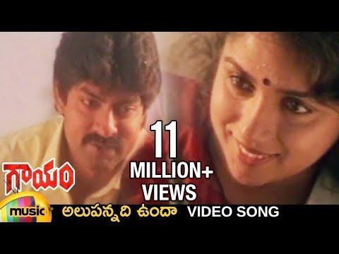 Video Gaayam movie songs | Alupannadi Unda song | Jagapathi Babu | Urmila Matondkar | RGV | Mango Music download in MP3, 3GP, MP4, WEBM, AVI, FLV January 2017