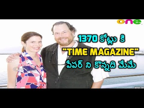Salesforce CEO Marc Benioff Buying Time Magazine | Studio One