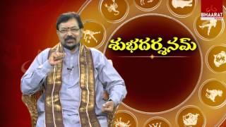 Subhadarsanam I Sri Gargeya Siddanti I November 16, 2015 I Bhaarat Today