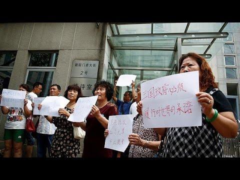 ΜΗ370: Αντιδρούν οι συγγενείς των επιβατών στην αναστολή των ερευνών