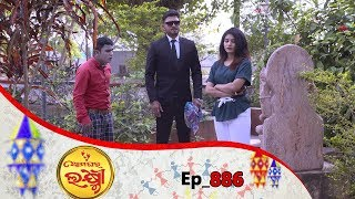 Nonton Ama Ghara Laxmi | Full Ep 886 | 8th Mar 2019 | Odia Serial – TarangTV Film Subtitle Indonesia Streaming Movie Download