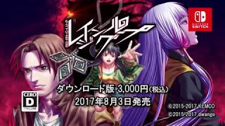 Horror visual novel Rei-Jin-G-Lu-P coming soon to the Japanese Switch eShop.More information: http://nintendoeverything.com