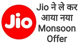 Note: this is an informational videoHello friends in this video I am going to tell you about jio new plan which is jio monsoon offer.For more details vidithttp://www.jio.com/en-in/4g-plans#