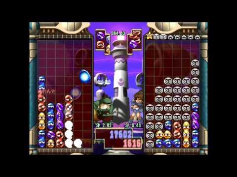 Puyo Puyo Party Nintendo 64