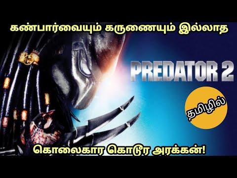 Predator 2 (1990) movie explain tamil | tamil dubbed movie voice over | Nesamani Talkies