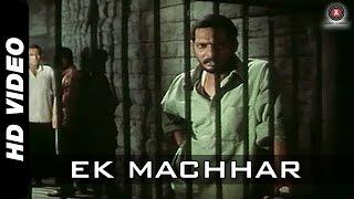 Ek Machhar  Yeshwant 1996  Nana Patekar  Bollywood Superhit Dialogue