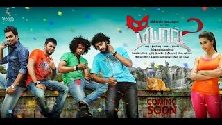 Meow Tamil Movie Trailer