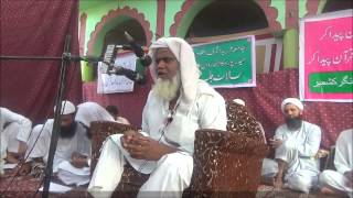 Video NEW | Beautiful Naat | Bazahir to ye Dunya Khoobsurat he sohani hein | Qari Ahsan Mohsen Saheb D.B MP3, 3GP, MP4, WEBM, AVI, FLV Juni 2018