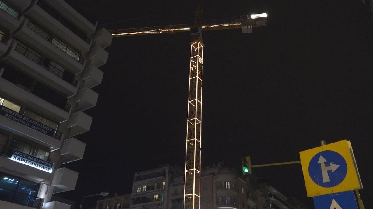Άναψαν χριστουγεννιάτικα φώτα στους γερανούς του μετρό στο σταθμό Αγία Σοφία στη Θεσσαλονίκη