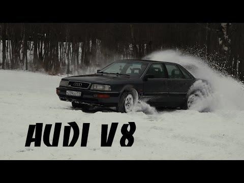 AUDI V8. Уже не 100, но еще не  A8 (видео)