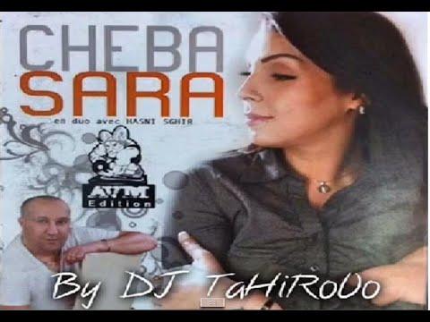 Cheba Sara 2015 - Ntouma Mafia (видео)