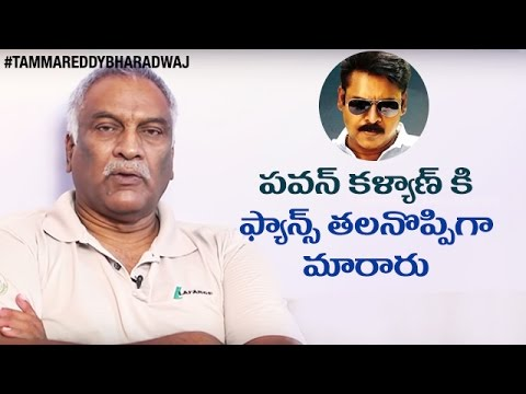 Pawan Kalyan Fans spoiling his Name | Tammareddy Bharadwaj about Katamarayudu Movie