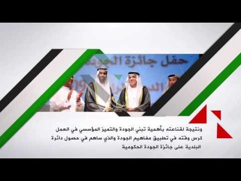 المهندس عبدالواحد البادي.. كتّلة من النشاط في خدمة الدولة وأبنائها