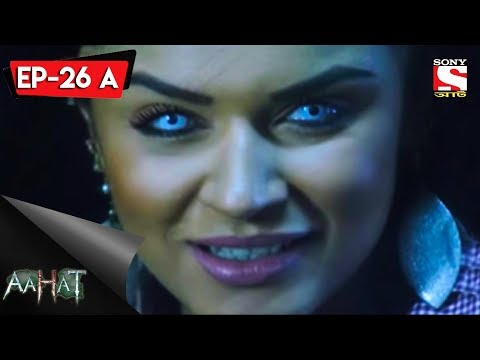 Aahat - 5 - আহত (Bengali) Ep 26 A - Game Of Death Part 1