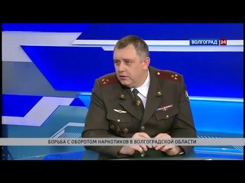 Александр Антипов, заместитель начальника управления ФСКН России по Волгоградской области, полковник полиции