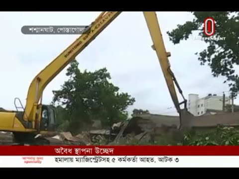 Magistrate, BIWTA official face obstructions (11-07-2019) Courtesy: Independent TV