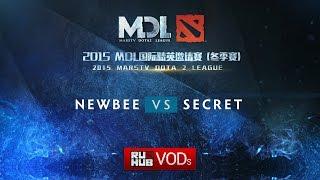 Secret vs NewBee, game 1