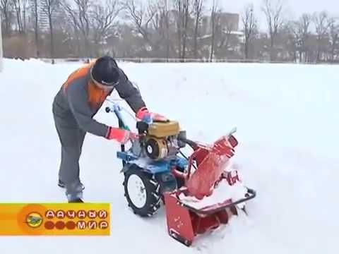 Мотоблоки с навесным оборудованием для уборки снега