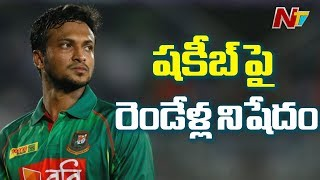 Shakib Al Hasan Gets Two-Year Cricket Corruption Ban