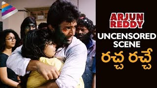 Video Arjun Reddy Telugu Movie | Uncensored Scene | Vijay Deverakonda | Shalini Pandey | 2017 Telugu Movie MP3, 3GP, MP4, WEBM, AVI, FLV Maret 2018