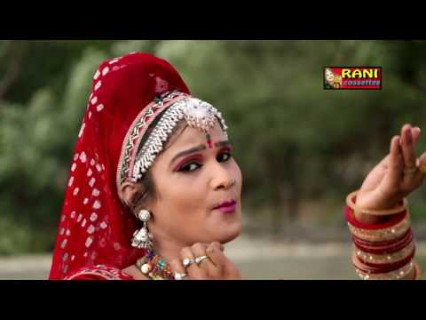 Video HD देव जी उच्चा बनो मंदिर    Rani Rangili Superhit Songs 2016    Hot Dance download in MP3, 3GP, MP4, WEBM, AVI, FLV January 2017