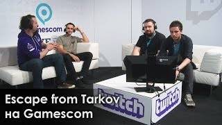 Видео к игре Escape from Tarkov из публикации: Интервью с разработчиками Escape from Tarkov