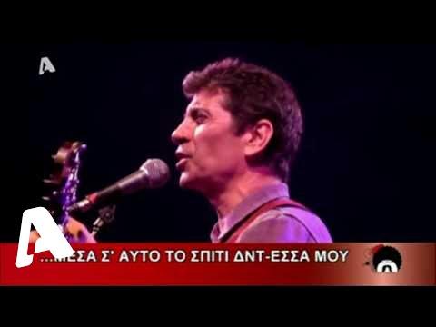 Ελληνοφρένεια τιβί 23-05-2016