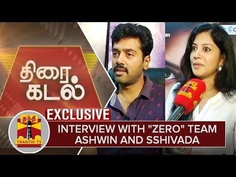Exclusive-Interview-with-Ashwin-Kakumanu-and-Sshivada-Thanthi-TV