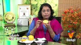 Putham Puthu Kaalai Show 28/08/2015 VendharTv Episode Online