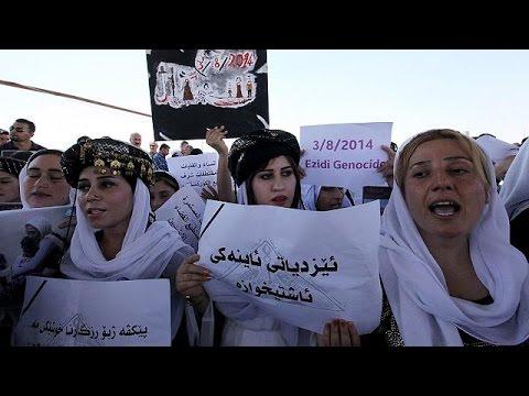 Ιράκ: «Σώστε τους Γιαζίντι» φωνάζουν οι διαδηλωτές