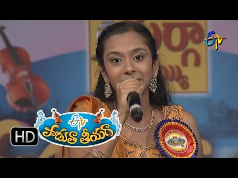 Chandamama-Ratri-Vela-Song--Harika-Performance-in-ETV-Padutha-Theeyaga--18th-April-2016