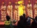 Ghanagospel - Osoro Bekasa