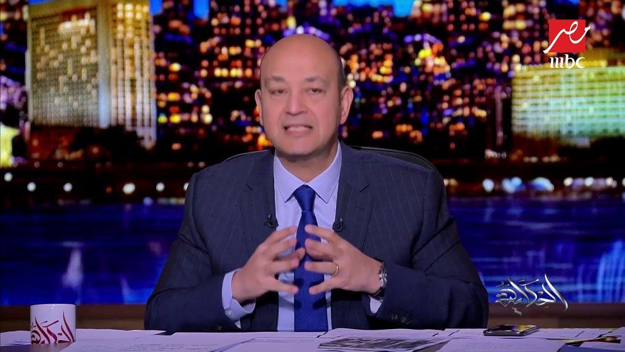 الرئيس السيسي في منتدى شباب العالم: استعادة الدولة الوطنية في سوريا وليبيا سيحل الكثير من الأزمات
