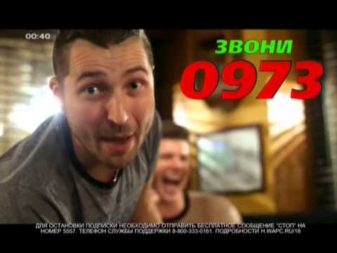 Bridge TV - Реклама (23.07.2014) #месяц_телефапа (видео)