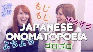 Japanese Onomatopoeia! 日本語のオノマトペすごい!