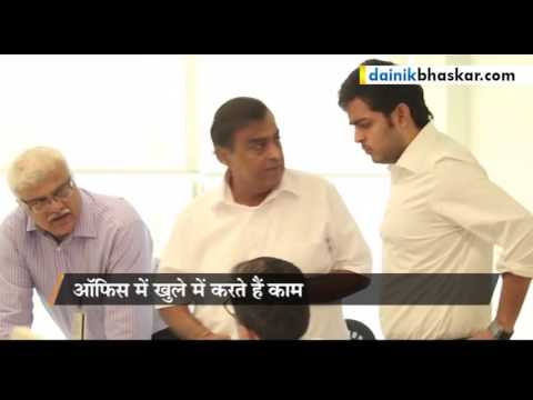 Video No Cabin For Mukesh Ambani In His Reliance Jio Office download in MP3, 3GP, MP4, WEBM, AVI, FLV January 2017