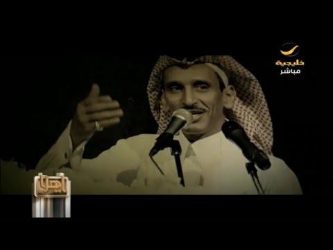 تقرير عن الشاعر مساعد الرشيدي