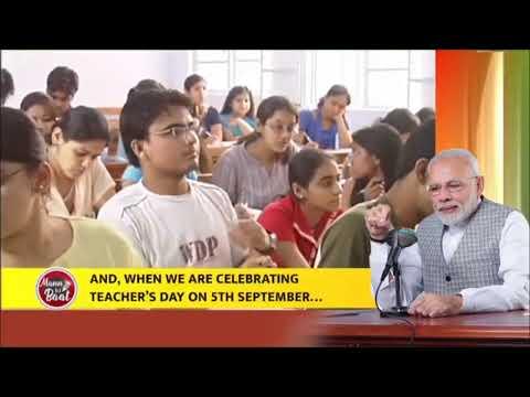 Prime Minister Narendra Modi's Mann Ki Baat with the Nation, August 2020 видео