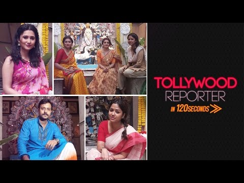 Tollywood Reporter in 120 Seconds | Durga Sohay | Set Visit | 2017